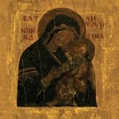 Batushka - Ектения IV: Милость