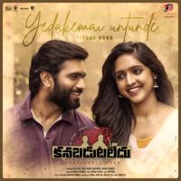 Karthik & Madhu Ponnas - Yedakemai Untunde (From