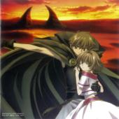 A Song Of Storm And Fire (feat. ????) - Yuki Kajiura
