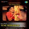 Chandamama Nee Eduta Nenu (From