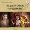 BHAJAGOVINDAM NARAYANEEYAM Vol 2