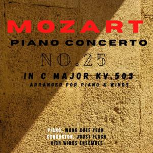 Piano Wong Chee Yean, High Winds Ensemble & Conductor Joost Flach - Mozart Piano Concerto No. 25 in C Major KV. 503