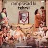 Ram Prasad Ki Tehrvi (Original Motion Picture Soundtrack)