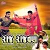 Raj Rajwan Original Motion Picture Soundtrack EP