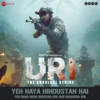 Uri - The Surgical Strike (Original Motion Picture Soundtrack) - EP