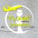 Fliagn (Radio Edit) - Solarkreis