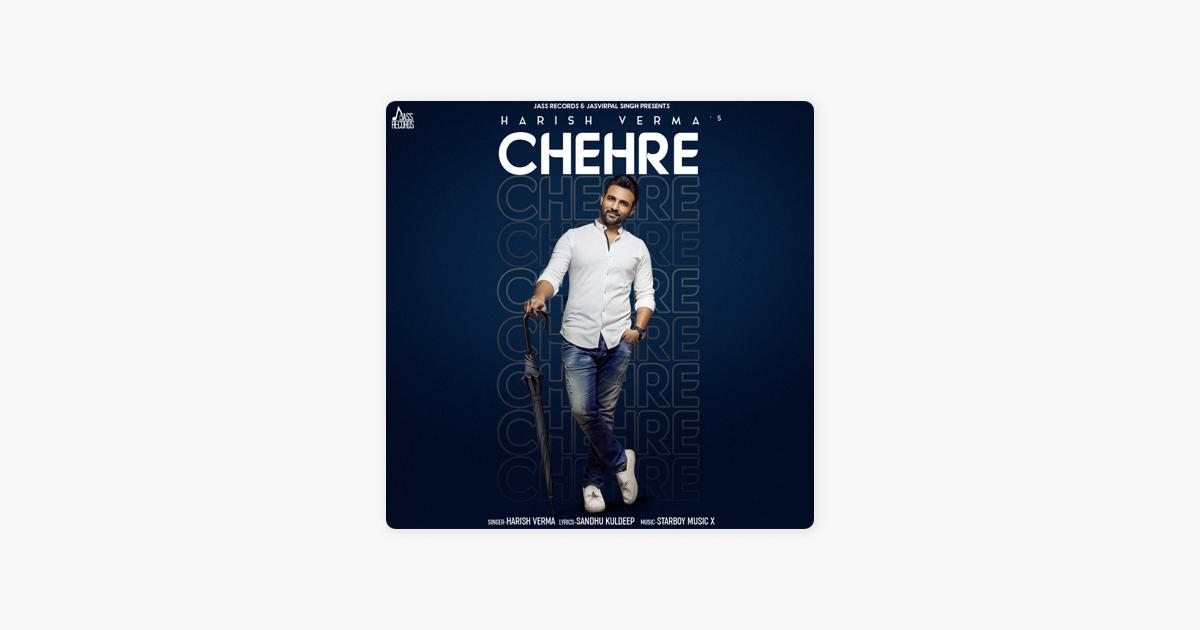 Chehre - Harish Verma