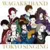 Tokyo Singing
