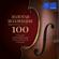 Турецкий марш (Третья часть из Сонаты для фортепиано № 11 ля минор, K.331/300i) - Алекс Тор