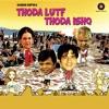 Thoda Lutf Thoda Ishq (Original Motion Picture Soundtrack) - EP