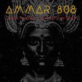 Ammar 808 - Geeta duniki (feat. Susha)