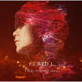 P.S. RED I - TK from 凛として時雨 Cover Art