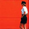 Лион - Пыль обложка