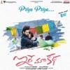 Priya Priya feat Sumanth Ashwin Thanya Hope From Edhe Maa Katha Single
