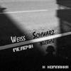 Мелочи жизни и Компания - Weiss Schwarz