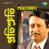 Chup Kore Bose Thako From Pratisruti Single