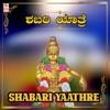Shabari Yaathre