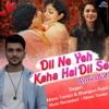 Dil Ne Yeh Kaha Hai Dil Se (Recreated Version)