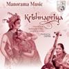 Krishnapriya