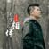 红尘相伴 (Dj何鹏版) - Li Zhizhou