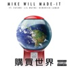 Buy the World (feat. Lil Wayne, Kendrick Lamar & Future) - Single