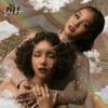 BOWKYLION - sub (feat. Wan Wanwan) artwork