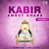 Kabir Amrut Dhara Vol 1