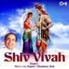 Shiv Vivah (Shiv Bhajan)