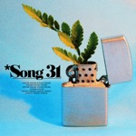 Noname - Song 31 (feat. Phoelix)