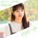 Download Mp3 My Dear Love - Suzy
