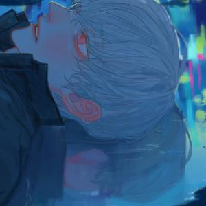 BIN - Neon