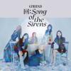 回:Song Of The Sirens EP - GFRIEND
