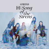 回:Song of the Sirens - EP