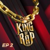 King Of Rap Tập 2