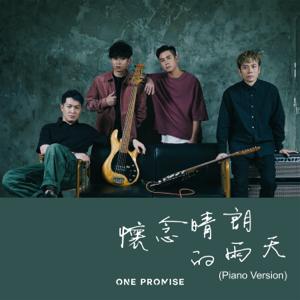 ONE PROMISE - 懷念晴朗的雨天 (Piano Version)