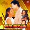 Path Bhrashta EP