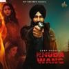 Khuda Wang feat Afsana Khan Single