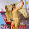 Chhori teri Judai feat Afsana Khan Single