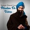 Masta De Vehre Kanwar Grewal Live EP