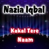 Kakal Tere Naam
