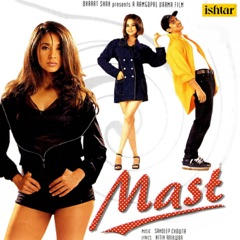 Mast (Original Motion Picture Soundtrack)
