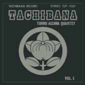 Tohru Aizawa Quartet - Philosopher's Stone