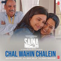 Amaal Mallik & Shreya Ghoshal - Chal Wahin Chalein (From