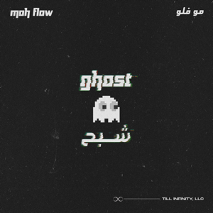 Moh Flow - Ghost