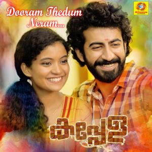 """Avani & Sushin Syam - Dooram Thedum Neram (From """"Kappela"""")"""