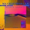 Ma Cele Thar 1 Le Slogic Remix Single