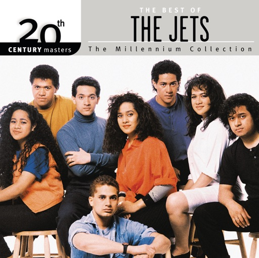 Art for You Got It All by The Jets