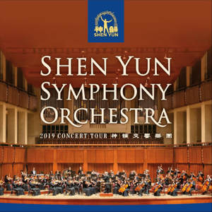 Shen Yun Symphony Orchestra - Shen Yun Symphony Orchestra 2019 Concert Tour