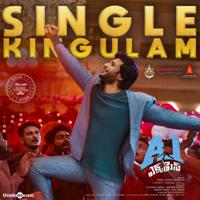 Single Kingulam (From