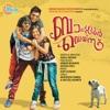 Bangalore Days (Original Motion Picture Soundtrack) - EP